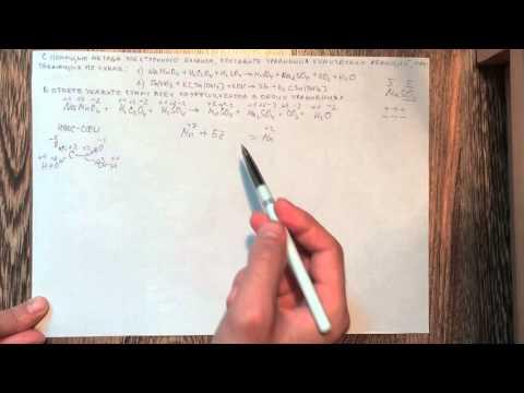 Изучение электронного баланса на уроках химии