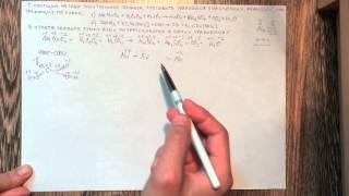 Расстановка коэффициентов методом электронного баланса с участием органических веществ и комплексов