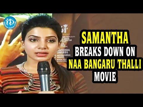 na bangaru thalli telugu full movie download