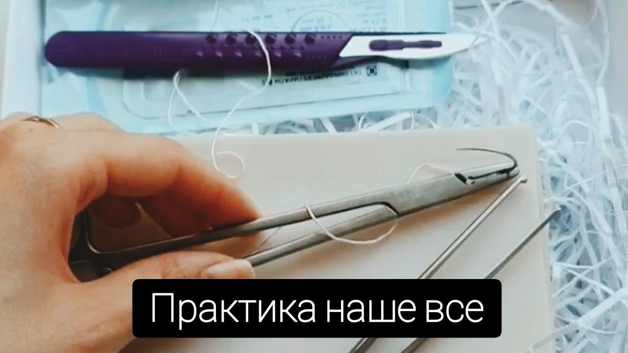Обзор на хирургический тренажер