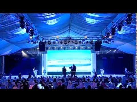 Sabah Al Ahmad Sea City Official Opening