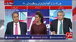 Muqabil   20th November 2017   92 news