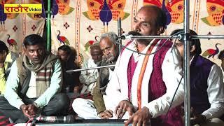 लाखा बंजारे की दीवानी के प्रसिद्ध गायक- प० प्रेम चन्द शास्त्री की नयी प्रस्तुति   Prem Chand Shastri