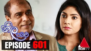 Neela Pabalu - Episode 601 | 21st October 2020 | Sirasa TV Thumbnail
