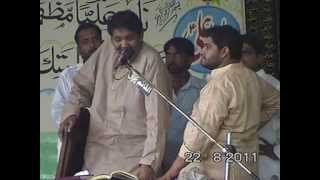 Malik Mukhtar Khokhar Qasida o Musaib Shahzada ALI AKBAR (A.S)