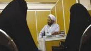 المتعة الجنسية عند الشيعة   18