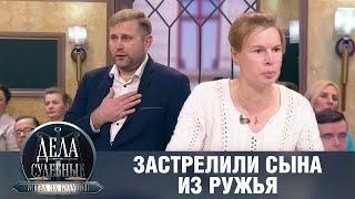 Дела судебные с Алисой Туровой. Битва за будущее. Эфир от 18.03.20
