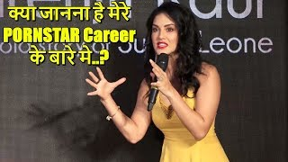 Sunny Leone's SHOCKING REACTION On Her PAST Career| EMBARRASSED By Reporter At Her Biopic Launch