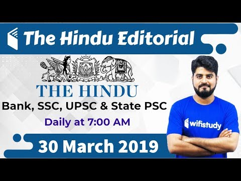 7:00 AM - The Hindu Editorial Analysis by Vishal Sir   30 March 2019   Bank, SSC, UPSC & State PSC