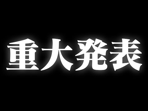 【BACK-ON × おめシス】重★大★発★表