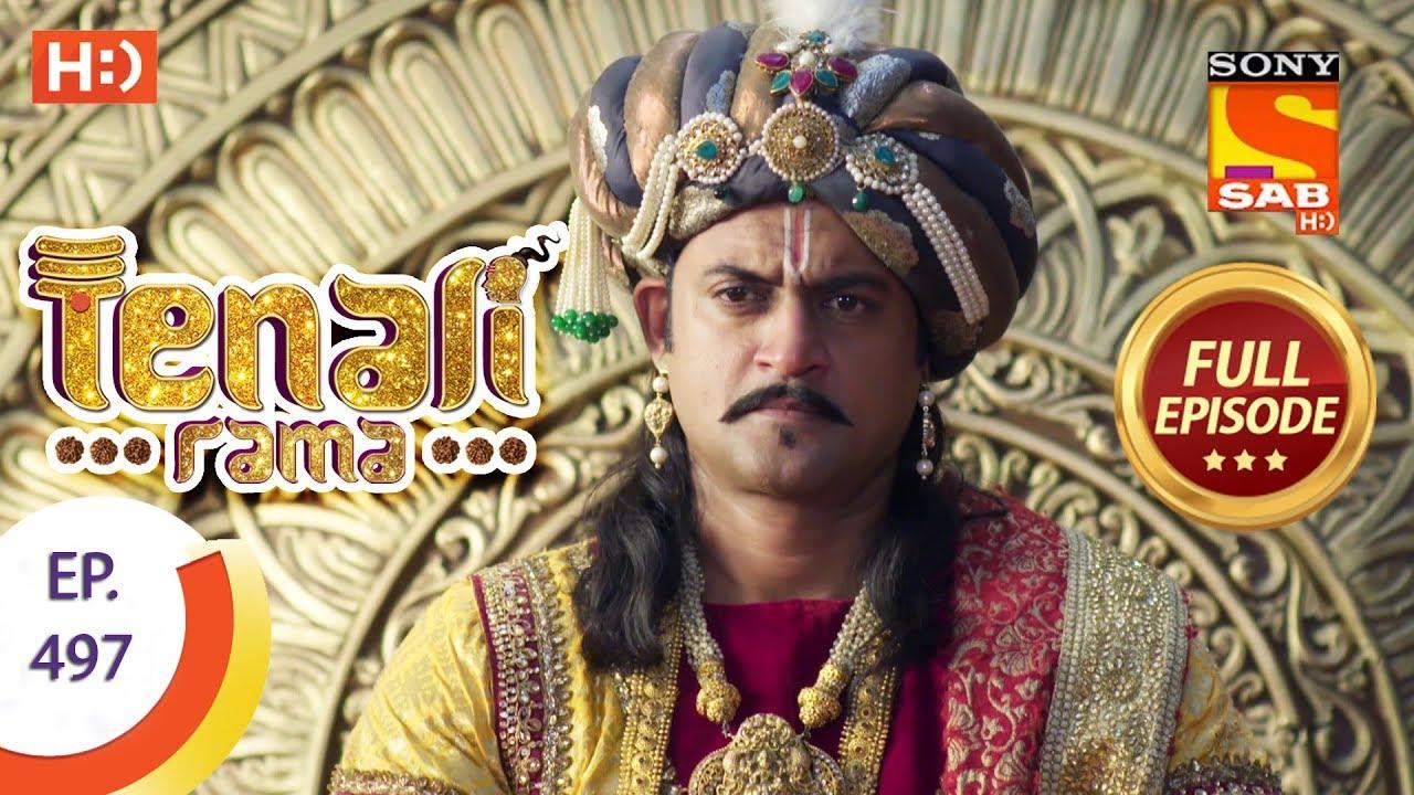 Download Tenali Rama - Ep 497 - Full Episode - 29th May, 2019