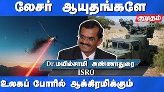 ISRO Scintist mylswamy annadurai interview | Kumudam