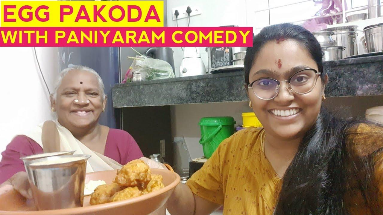கொட்டுற மழைக்கு சுட சுட முட்டை பக்கோடா    At end பணியாரம் comedy