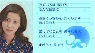 あべ静江さんは私と同じ年。1951年生まれ。 今なおステージに立って...