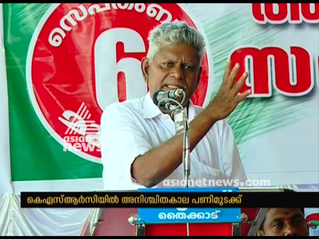 KSRTC employees about to go for indefinite strike