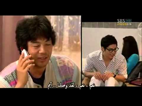 مسلسل كوري coffee house ح3