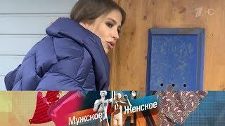 Мужское Женское Мы к вам с проверкой Выпуск от 21 11 1018