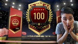 TOP 100 REWARDS!! FIFA 19 Road To Glory #52