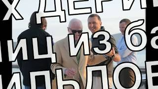 Настя Рыбка – ПУТИНА НАСИЛУЮТ  – Путин замечен в групповухе – Love