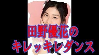 田野優花のキレッキレダンス動画が今月17日の公開から数日間で 130万回再生を突破するなど反響に拍車がかかっている.