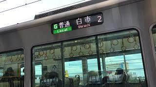 【JR西日本】側面行先表示器に広島復興の応援メッセージを表示する227系