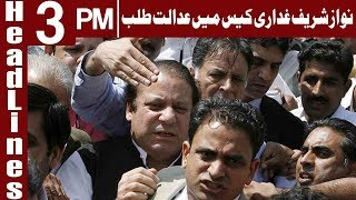 LHC Orders Nawaz To Appear in Treason Case | Headlines 3 PM | 24 September 2018 | Express News