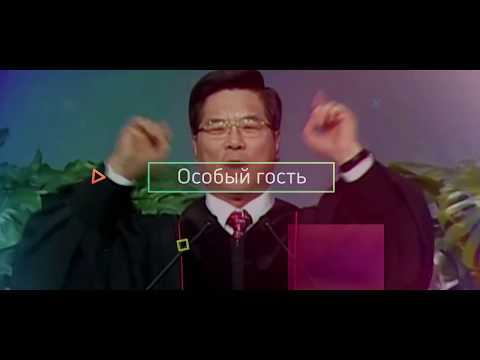 Конференция РЦХВЕ «Приготовьте путь Господу». 7–10 сентября, Пермь