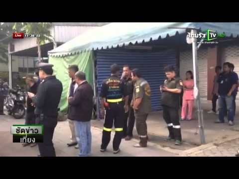 ยิงพนักงานการไฟฟ้าดับย่านสิรินธร  | 17-07-58 | ชัดข่าวเที่ยง | ThairathTV