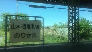 長崎本線(普通列車)車窓[2/3]肥前山口→佐賀/ 817系 肥前鹿島1224発(鳥栖行)