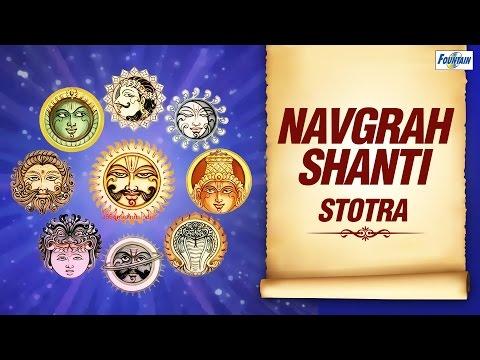 Navgrah Shanti Stotra (Full Song) by Vaibhavi S Shete | Navgrah Mantra