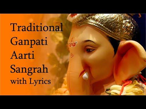 Sukh Karta Dukh Harta | Traditional Ganpati Aarti with Lyrics | Aarti Sangrah | Sukhkarta Dukhharta