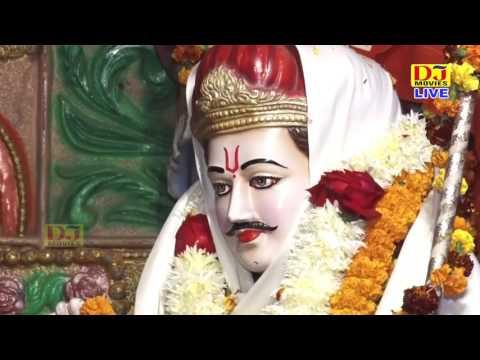 Baba Jaharveer bhajan 2017    डाकिया ले जा तू संदेसा    DJ MOVIES