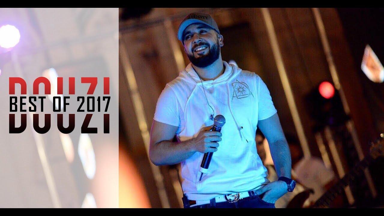 Best OF DOUZI | 2017 | دوزي - أقوى اللحظات