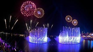 Dubai breaks record for the world's largest water fountain