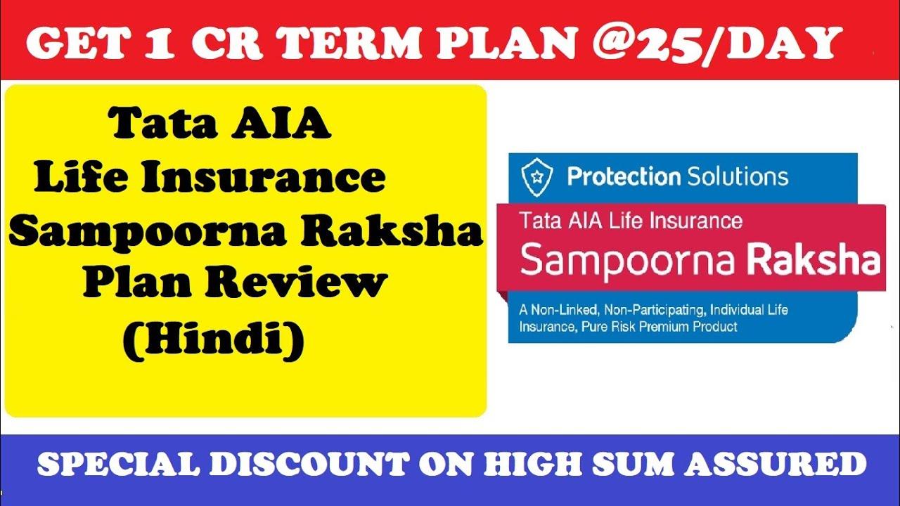 Tata AIA Life Insurance Sampoorna Raksha Plan Review in ...