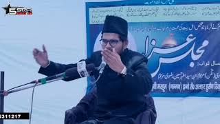 Moulana Ali Abbas Chaprawi Majlise Chehlum 06.5.18 S. Ali Naqi ibne athar Husain Juhi Kanpur