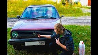 рАСПИЛИВАЕМ МАШИНУ! Замена системы охлаждения! VW GOLF MK 2 CL!