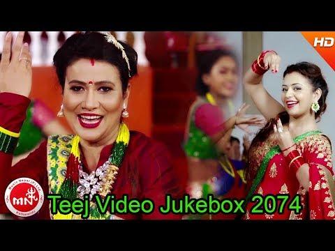 Teej Video Jukebox 2074     Kamana Music