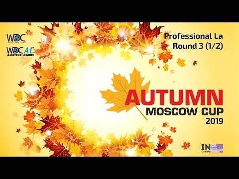 Andrey Kiselev - Anastasia Kiseleva | R3 Rumba | Autumn Moscow Cup 2019