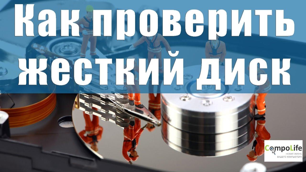 Купить по низким ценам внешний жесткий диск (hdd) в регард москва. Внешние жесткие диски (hdd) доставка, магазины, кредит.