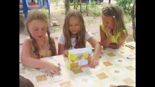 лето 2013 на Азовском море библиотека для детей №1 им.К.Великого, Запорожье