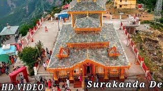 Kitna Sundar Lage Meri Ma Ka Bhawan || Surkanda Devi Uttarakhand || Navratri Song