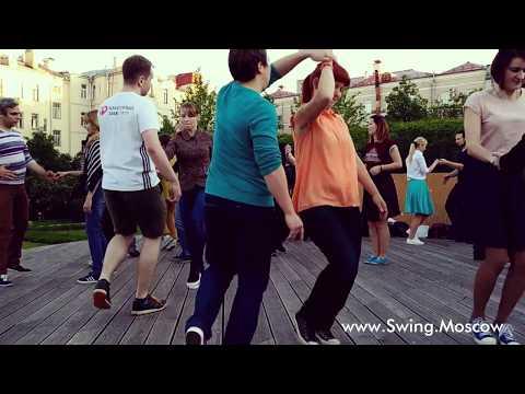танцы в парках москвы бесплатные уроки