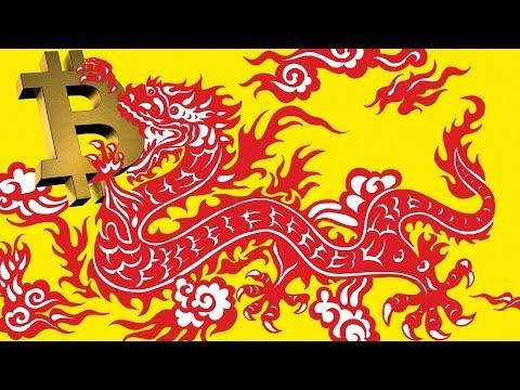 Китай хочет обойти Биткоин