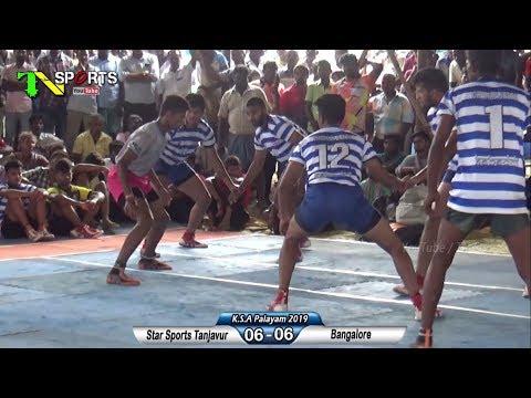 Star Sports Thanjavur vs Bangalore Team | KCP Perundurai, Erode - State Level Kabaddi Match 2019