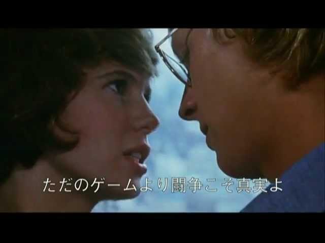 映画『いちご白書』『ひまわり』予告編