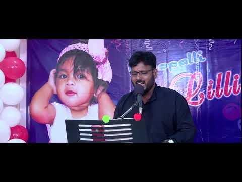 Sthuthi Incheda Nee Namam ...Telugu Christian Worship Song