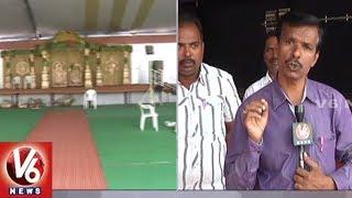 Wedding Season: Function Halls Price Shoots Up In Karimnagar District | V6 News