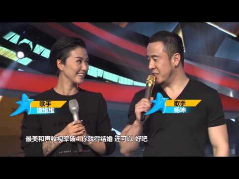 《芒果捞星闻》杨坤被女学员示爱 Mango News: Yang Kun being chased by his student【芒果TV官方版】
