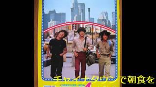 1981年11月29日キャニオンレコード.